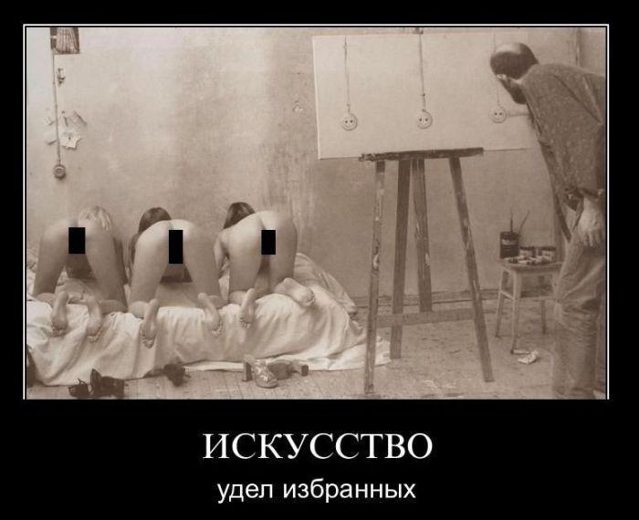 Демотиваторы (43 фото)
