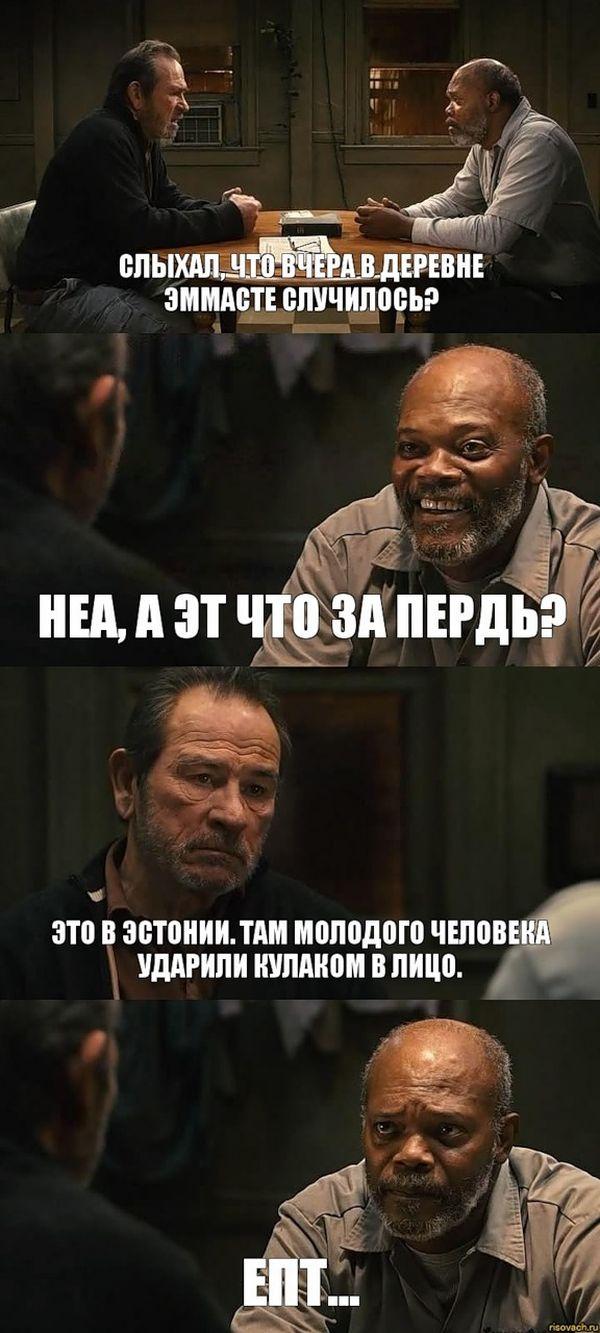 stoya-v-chulkah