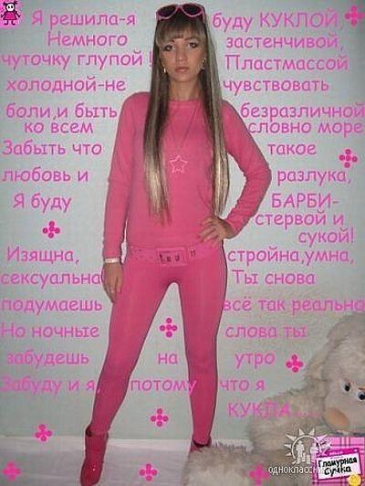 Энциклопедия кис (40 фото)