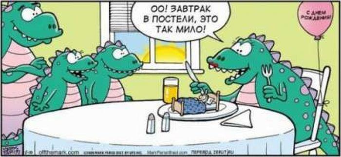 Забавные комиксы (34 фото)