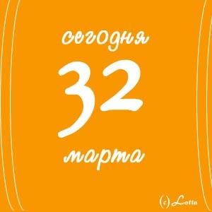 Открытки к 1 апреля (48 открыток)