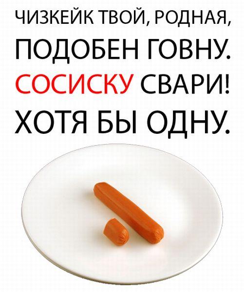 Простой пищи пост (47 фото)