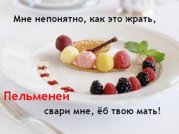 Вегетарианство - Страница 2 Food_25