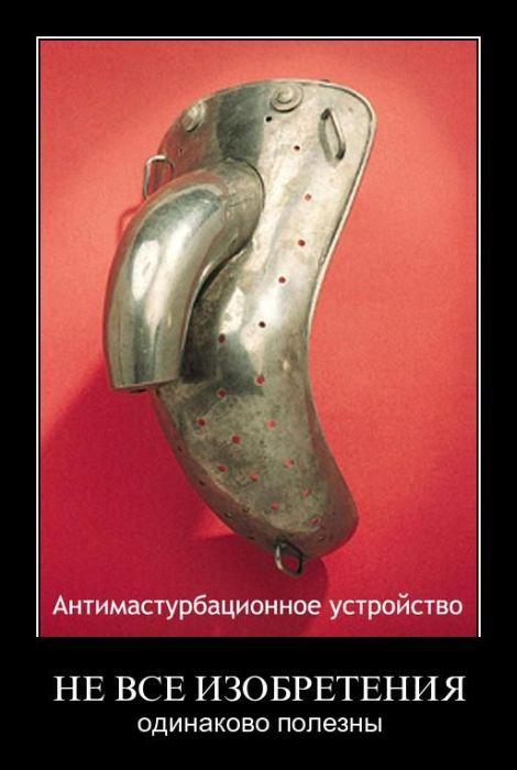 Демотиваторы (40 фото)