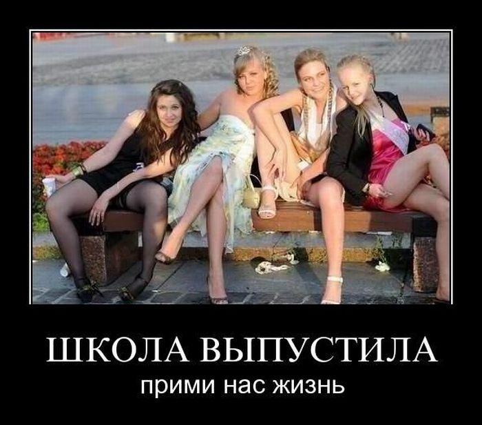 эротика порно россия
