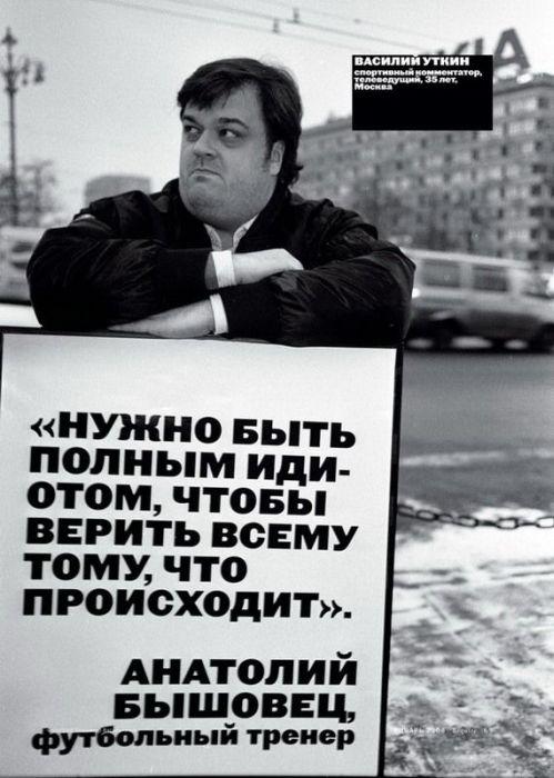 Цитаты (48 фото)