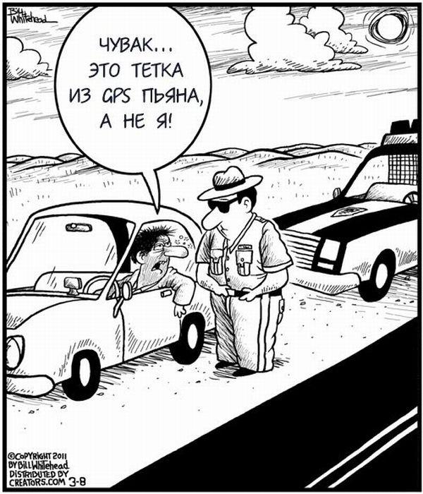 Смешные комиксы (39 фото)