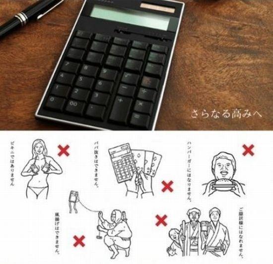 Смешные предостережения в японских инструкциях (6 фото)