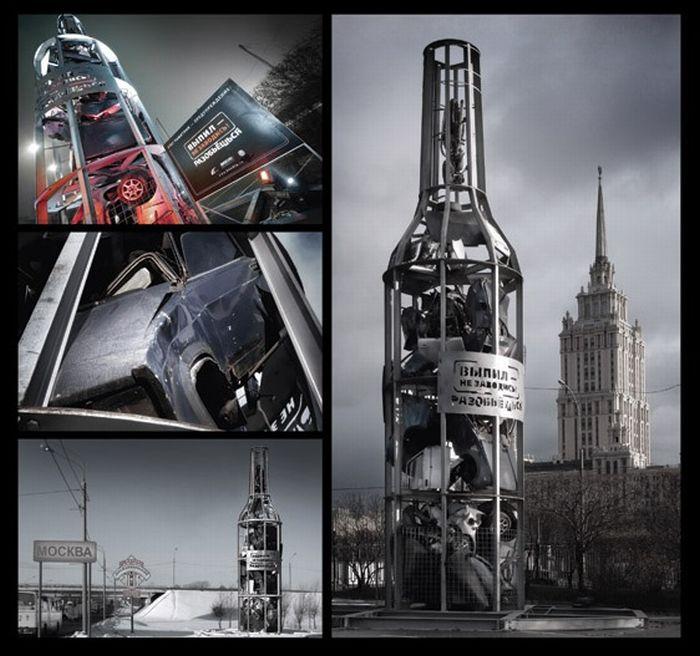Русская креативная реклама (42 фото)