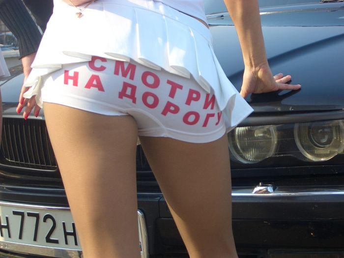 Смотри на дорогу (11 фото)