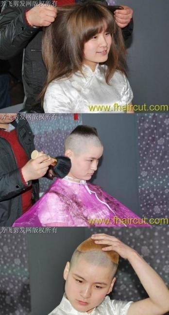 Стрижка по-китайски (13 фото)