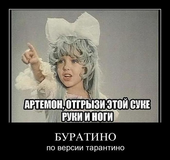 http://de.trinixy.ru/pics4/20110414/demotivatory_24.jpg