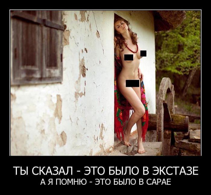 http://de.trinixy.ru/pics4/20110414/demotivatory_31.jpg