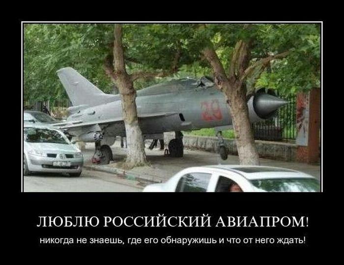 http://de.trinixy.ru/pics4/20110414/demotivatory_32.jpg