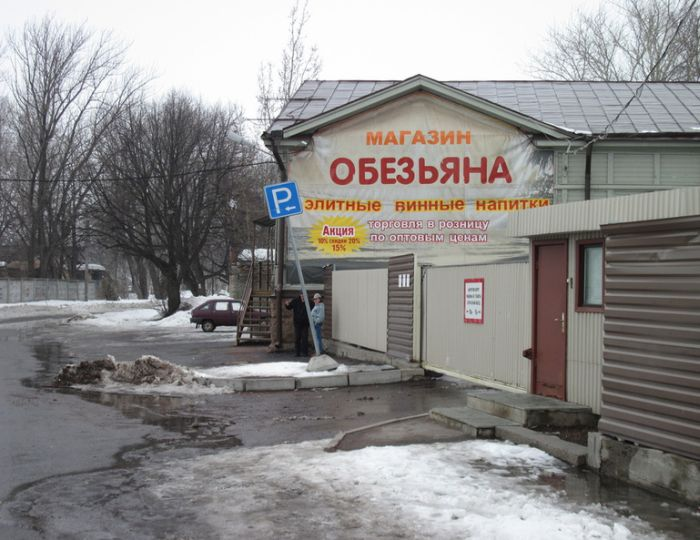 http://de.trinixy.ru/pics4/20110414/podborka_11.jpg
