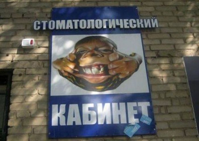 http://de.trinixy.ru/pics4/20110414/podborka_40.jpg