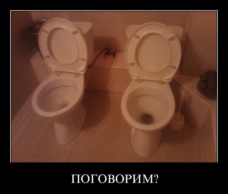 http://de.trinixy.ru/pics4/20110415/demotivatory_04.jpg