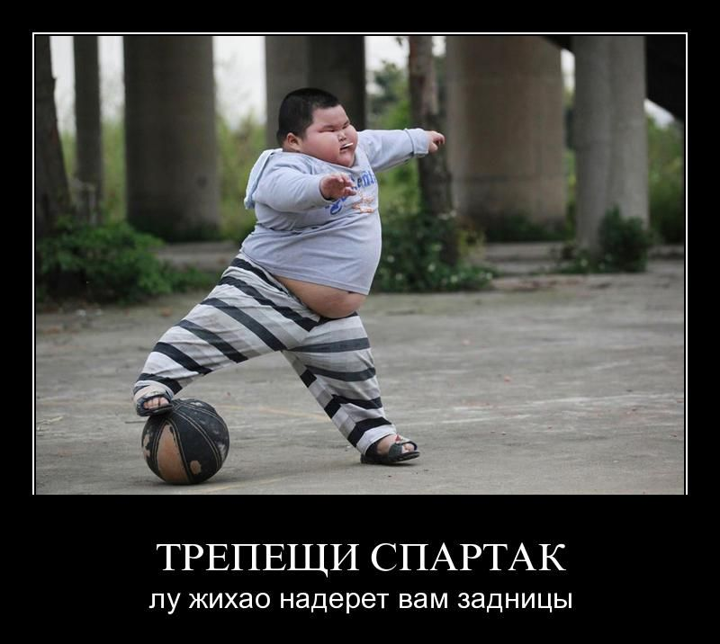 http://de.trinixy.ru/pics4/20110415/demotivatory_05.jpg