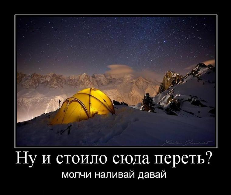 http://de.trinixy.ru/pics4/20110415/demotivatory_13.jpg