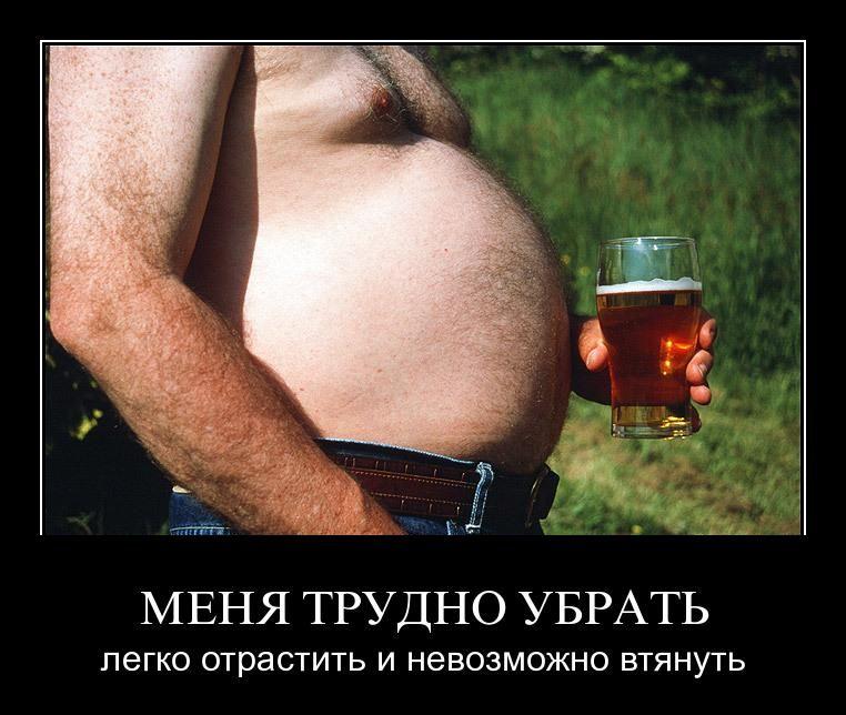 http://de.trinixy.ru/pics4/20110415/demotivatory_26.jpg