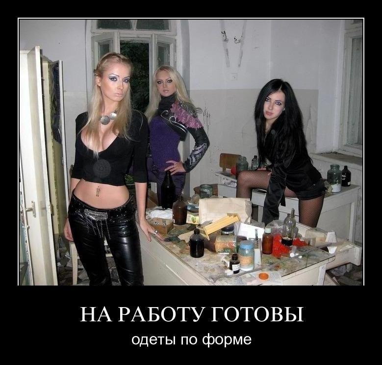 http://de.trinixy.ru/pics4/20110415/demotivatory_31.jpg