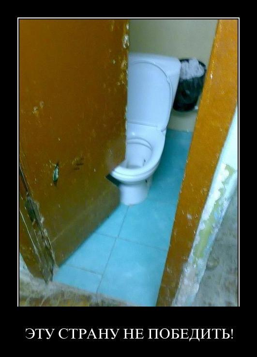 http://de.trinixy.ru/pics4/20110415/demotivatory_39.jpg