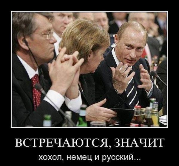 http://de.trinixy.ru/pics4/20110415/demotivatory_politic_19.jpg