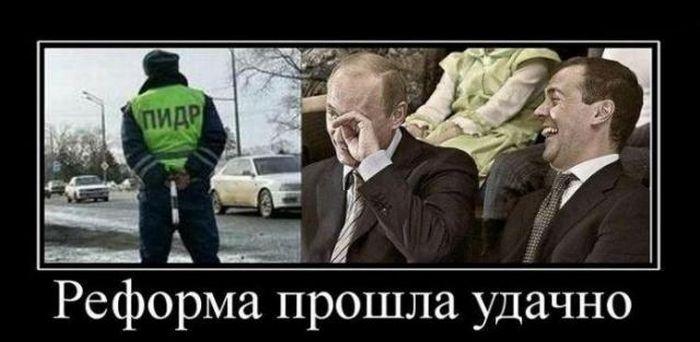 Демотиваторы с участием политиков (28 фото)