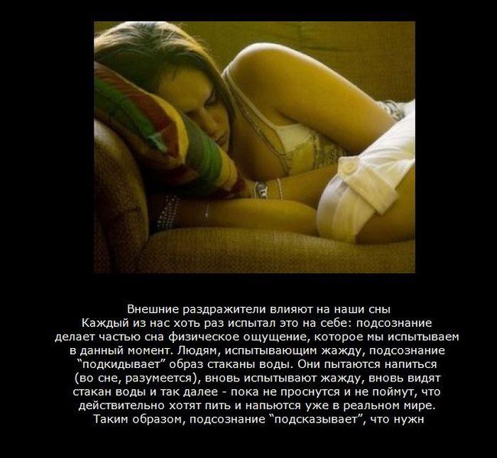 http://de.trinixy.ru/pics4/20110418/dream_03.jpg