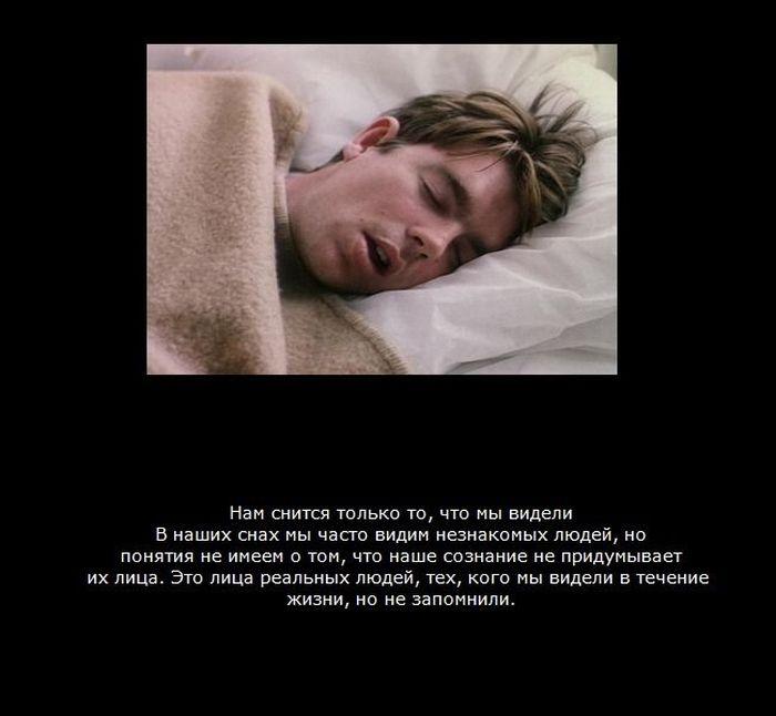 http://de.trinixy.ru/pics4/20110418/dream_06.jpg