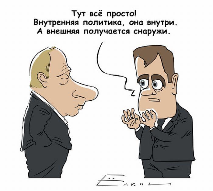 Политические мысли в картинках Politic_37