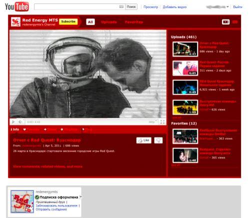Десептиконы взломали YouTube!