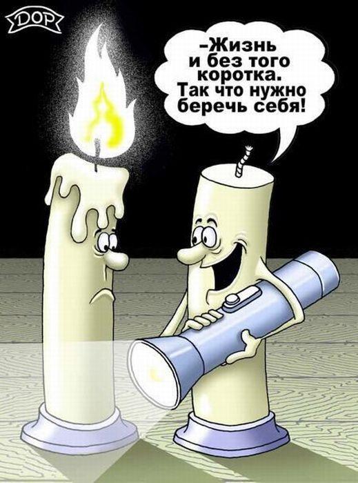 Смешные комиксы (51 картинка)