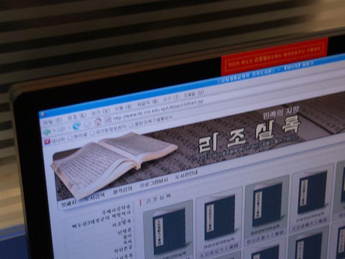 Интернет в Северной Корее (14 фото)