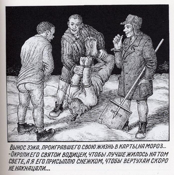 Рисунки из ГУЛАГа Данзига Балаева (7 картинок)