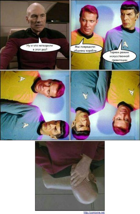 Смешные комикс-миксы. Часть 10 (60 картинок)