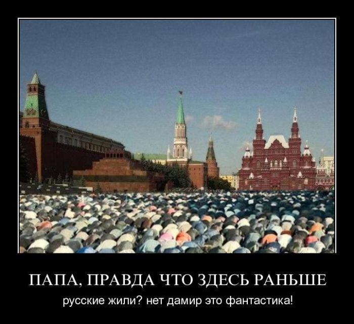 Под посольством России в Берлине босые украинцы в вышиванках напомнили об убитых - Цензор.НЕТ 2567