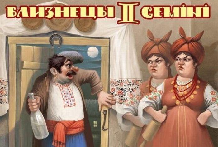 http://de.trinixy.ru/pics4/20110517/zodiak_03.jpg