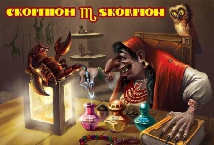 http://de.trinixy.ru/pics4/20110517/zodiak_08.jpg