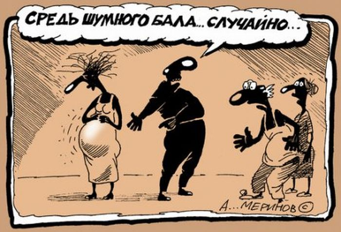 Комиксы из цикла про ЛюбОFF (34 фото)