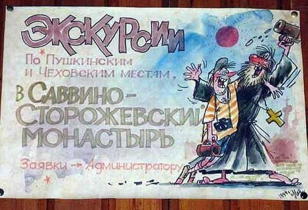 http://cdn.trinixy.ru/pics4/20110527/marazm_50.jpg