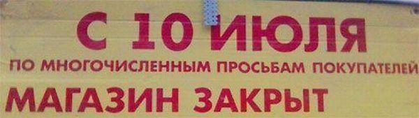 Подборка маразмов (105 фото)