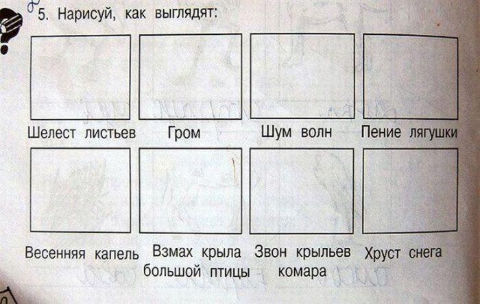 Задача для учеников 1 класса (3 фото)