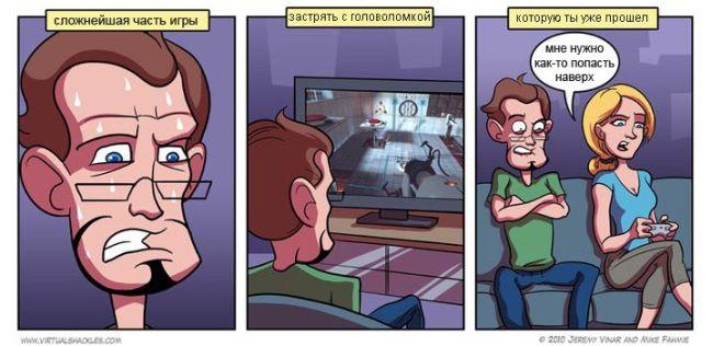 Смешные комиксы (38 картинок)