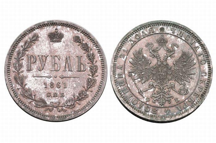 Дорогие монеты 2011 года (9 фото)