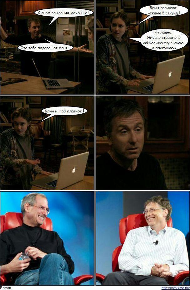 Смешные комикс-миксы. Часть 11 (65 картинок)