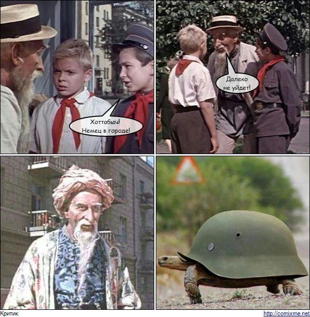 Смешные картинке про немцев, ребенка поздравления открытки