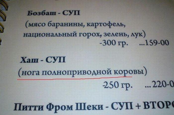 http://de.trinixy.ru/pics4/20110606/podborka_30.jpg