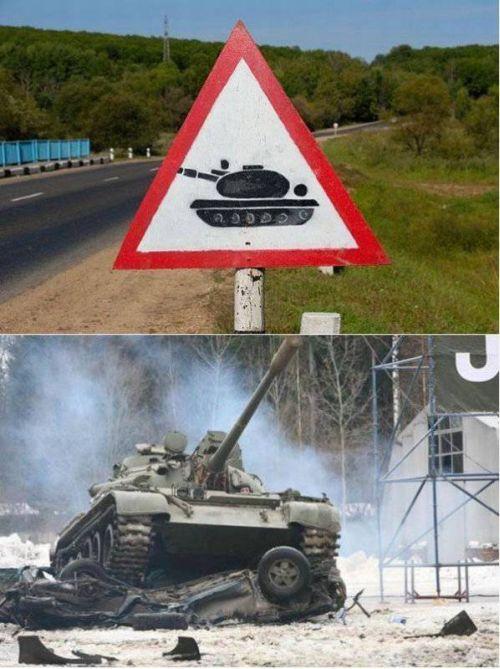 Странные дорожные знаки и их расшифровка (14 фото)