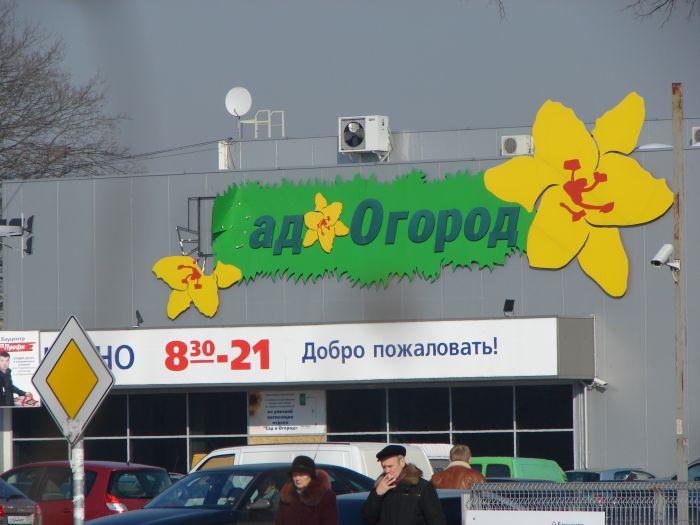 http://trinixy.ru/pics4/20110614/mail_24.jpg